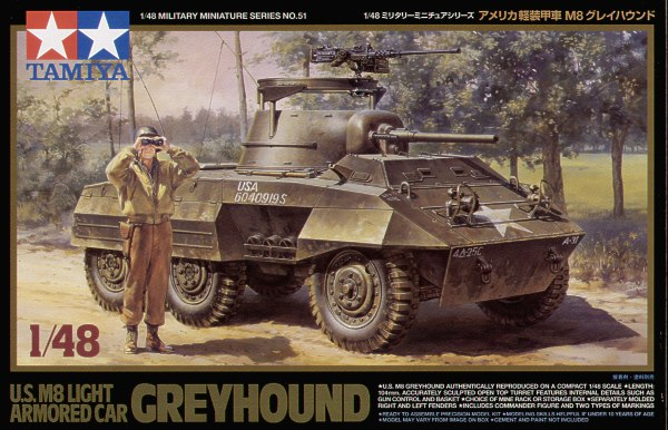 Tamiya (TA32551), US M8 Greyhound, 1/48
